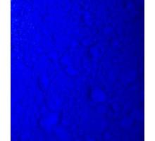 Синий, пигмент косметический сухой