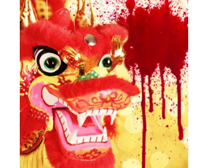 Кровь дракона (Dragon's Blood) Ароматическое масло