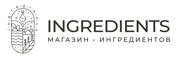 Интернет магазин ингредиентов для мыловарения и натуральной косметики